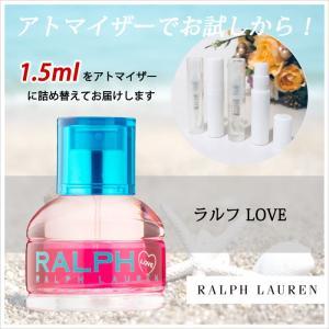 ラルフローレン RALPH LAUREN ラルフ ラブ オードトワレ 1.5ml アトマイザー お試し 香水 レディース 人気 ミニ【メール便送料無料】【10】 kousui-kan