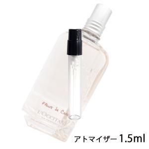 香水 ロクシタン L'OCCITANE チェリーブロッサム オードトワレ 1.5ml アトマイザー お試し レディース 人気 ミニ【メール便送料無料】【4】|kousui-kan
