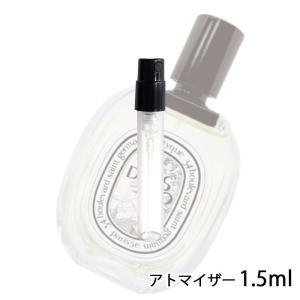 香水 ディプティック diptyque ディプティック ド ソン オードトワレ 1.5ml アトマイザー お試し ユニセックス 人気 【6】|kousui-kan