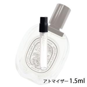 香水 ディプティック diptyque ディプティック オーローズ オードトワレ1.5ml アトマイザー お試し ユニセックス 人気 ミニ【メール便送料無料】 【10】|kousui-kan