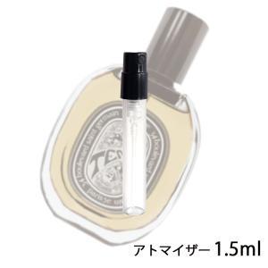 香水 ディプティック diptyque オードパルファン テンポ 1.5ml アトマイザー お試し ユニセックス 人気 【メール便送料無料】 【25】|kousui-kan