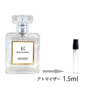 香水 マジカナ MAJICANA スウィートネクタリン オードパルファム 1.5ml アトマイザー お試し レディース メンズ ユニセックス  ミニ【1】|kousui-kan