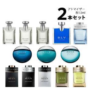 お選びいただいた2種類の香りを、アトマイザーに詰め替えてお届けいたします。 お届けする香水の容量は各...