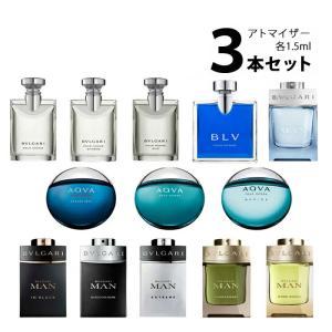 お選びいただいた3種類の香りを、アトマイザーに詰め替えてお届けいたします。 お届けする香水の容量は各...