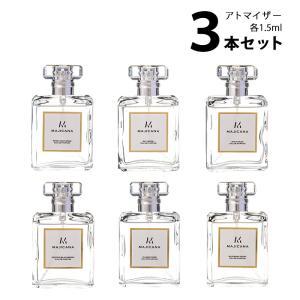 香水 マジカナ MAJICANA アトマイザー 選べる3本セット 各1.5ml お試し メンズ レディース ユニセックス 【メール便送料無料】|kousui-kan