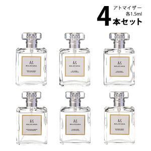 香水 マジカナ MAJICANA アトマイザー 選べる4本セット 各1.5ml お試し メンズ レディース ユニセックス 【メール便送料無料】|kousui-kan