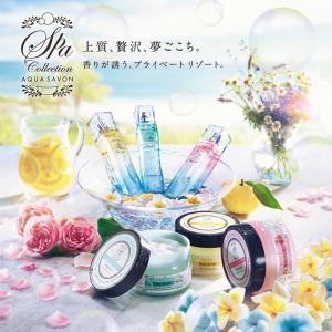 アクアシャボン AQUA SAVON スパコレクション プルメリアスパの香り EDT SP 80ml 【香水】【あすつく】|kousuiandco|02
