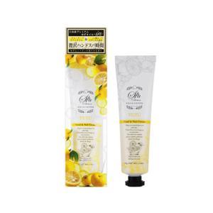 アクアシャボン AQUA SAVON スパコレクション ハンド&ネイルクリーム ゆずスパの香り 55...