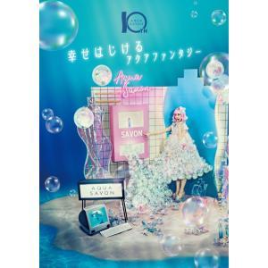 アクアシャボン AQUA SAVON ヘア&ボディミスト 19S 大好きなせっけんの香り 135ml 【odr】|kousuiandco|02