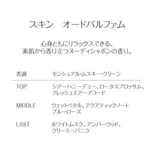 クリーン CLEAN スキン EDP SP 60ml 【香水】【あすつく】【送料無料】|kousuiandco|04