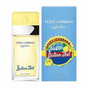 ドルチェ&ガッバーナ DOLCE&GABBANA D&G ライトブルー イタリアンゼスト EDT SP 50ml 【香水】【あすつく】|kousuiandco