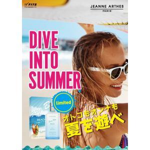 ジャンヌ アルテス JEANNE ARTHES セクシーボーイ ビーチ 2018 EDT SP 100ml 【香水】【あすつく休み】|kousuiandco|02