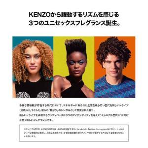 ケンゾー KENZO トーテム イエロー EDT SP 50ml 【香水】【odr】|kousuiandco|03