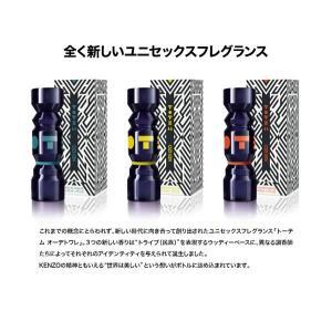 ケンゾー KENZO トーテム イエロー EDT SP 50ml 【香水】【odr】|kousuiandco|04
