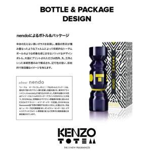 ケンゾー KENZO トーテム イエロー EDT SP 50ml 【香水】【odr】|kousuiandco|06