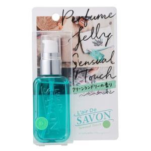 レールデュサボン L'air De SAVON パフュームジェリー センシュアルタッチ 45ml 【ジェル香水】【あすつく】|kousuiandco