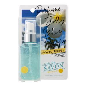 レールデュサボン L'air De SAVON パフュームジェリー ブルーエスケープ 45ml 【ジェル香水】【あすつく】|kousuiandco