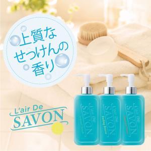 レールデュサボン L'air De SAVON リッチボディミルク フィーリングブリーズ 200ml 【あすつく】【送料無料】|kousuiandco|03