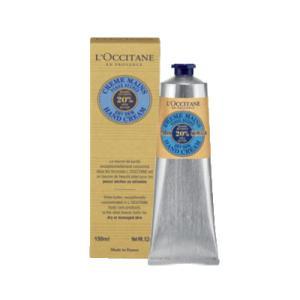 ロクシタン L'OCCITANE シア ハンドクリーム 150ml 【odr】|kousuiandco