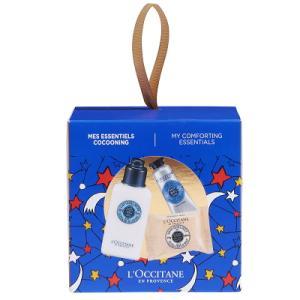 ロクシタン L'OCCITANE シア ボール オーナメント トリオセット 3点コフレセット 【odr】