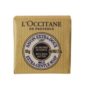 ロクシタン L'OCCITANE シアソープ ミルク 50g 【odr】|kousuiandco