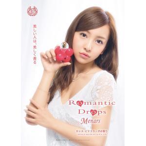 ロマンティック ドロップス Romantic Drops メナール EDT SP 50ml 【香水】【激安セール】【odr】|kousuiandco|02