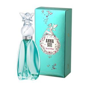 アナスイ ANNA SUI シークレットウィッシュ EDT SP 75ml 【香水】【激安セール】【あすつく】|kousuiandco
