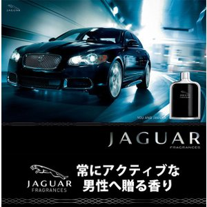 ジャガー JAGUAR クラシック ブラック EDT SP 100ml 【香水】【激安セール】【あすつく休み】|kousuiandco|02