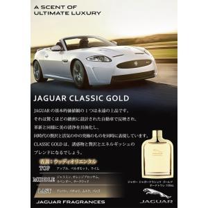 ジャガー JAGUAR ジャガー クラシック ゴールド EDT SP 100ml 【香水】【激安セール】【odr】 kousuiandco 02