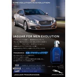 ジャガー JAGUAR ジャガー フォーメン エボリューション EDT SP 100ml 【香水】【激安セール】【odr】|kousuiandco|02