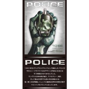 ポリス POLICE トゥービー カモフラージュ EDT SP 40ml 【香水】【激安セール】【あすつく休み】|kousuiandco|02