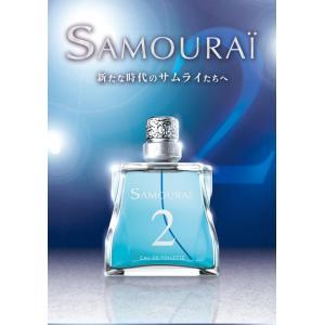 サムライ SAMOURAI サムライ 2 EDT SP 30ml 【香水】【激安セール】【odr】|kousuiandco|02