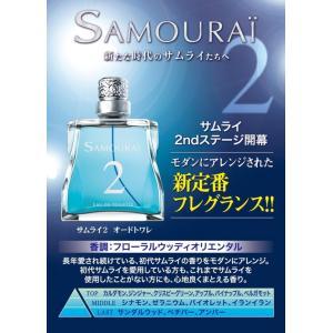 サムライ SAMOURAI サムライ 2 EDT SP 30ml 【香水】【激安セール】【odr】|kousuiandco|03