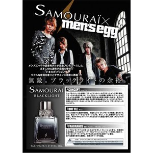 サムライ SAMOURAI サムライ ブラックライト EDT SP 100ml 【香水】【激安セール】【odr】 kousuiandco 02
