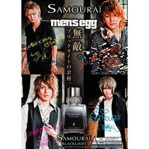 サムライ SAMOURAI サムライ ブラックライト EDT SP 100ml 【香水】【激安セール】【odr】 kousuiandco 03