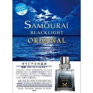 サムライ SAMOURAI サムライ ブラックライト オリジナル EDT SP 30ml 【香水】【激安セール】【odr】|kousuiandco|03