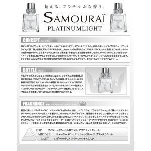 サムライ SAMOURAI サムライ プラチナムライト EDT SP 30ml 【香水】【激安セール】【あすつく】|kousuiandco|03