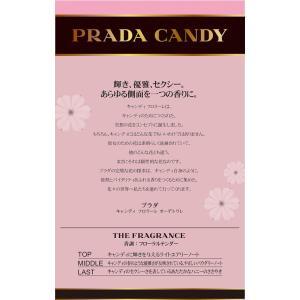 プラダ PRADA キャンディ フロラーレ EDT SP 30ml 【香水】【あすつく】 kousuiandco 03
