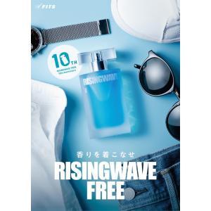 ライジングウェーブ RISINGWAVE フリー オーシャンベリー EDT SP 50ml 【香水】【あすつく】|kousuiandco|02