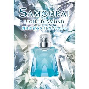サムライ SAMOURAI サムライ ライトダイヤモンド EDT SP 50ml 【香水】【odr】|kousuiandco|02