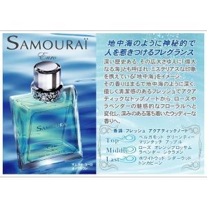 サムライ SAMOURAI サムライ ユーロ EDT SP 50ml 【香水】【あすつく】|kousuiandco|02