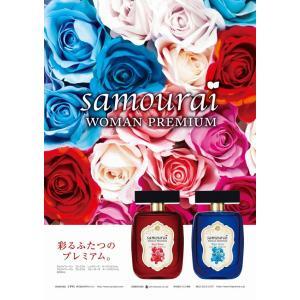 サムライ SAMOURAI サムライウーマン プレミアム ブルーローズ EDP SP 50ml 【香水】【odr】|kousuiandco|02