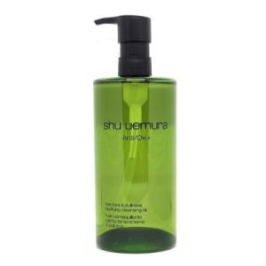 商品説明:残したいのは、輝きだけ。くすみの元、環境ストレスまでも洗い流す。 3つの植物成分を配合し、...