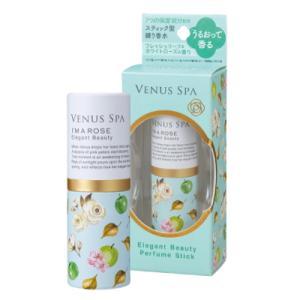 ヴィーナススパ VENUS SPA パフュームスティック エレガントビューティ 5g 【練り香水】【あすつく】|kousuiandco