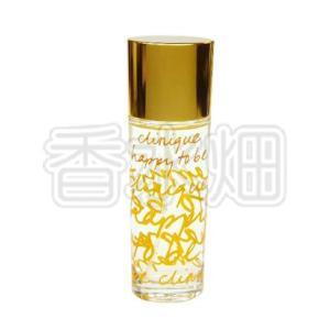 【箱無し】 クリニーク ハッピー トゥ ビー EDP SP 50ml 香水 フレグランス|kousuibatake1