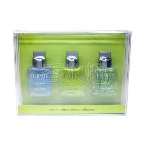 カルバン クライン エタニティ フォーメン サマー 2006年限定 2007年限定 セット EDT BT 15mlx3 香水 フレグランス|kousuibatake1