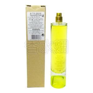 【テスター仕様】 トラサルディ トラサルディ スキン EDP SP 75ml 香水 フレグランス|kousuibatake1