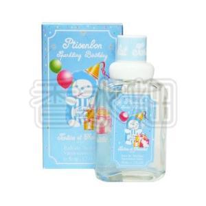 ジバンシイ プチサンボン スパークリング EDT SP 50ml 香水 フレグランス|kousuibatake1