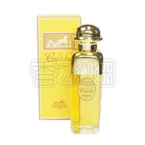 【リニューアル版ではありません】 エルメス カレーシュ EDT SP 50ml 香水 フレグランス|kousuibatake1