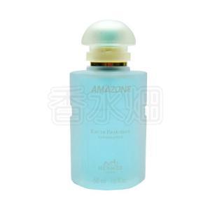 【箱無し】【リニューアル版ではありません】 エルメス アマゾンライト  EDF SP 50ml 香水 フレグランス|kousuibatake1